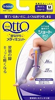Компрессионные гольфы для сна MediQtto Dr.Scholl цвет лавандовый размер М