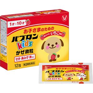 Средство от простуды,гриппа и кашля ПАБУРОН КИДС с клубничным вкусом для детей от 1 года до 10 лет № 12