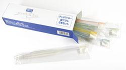 Зубная щетка Apagard APA с тремя действиями(ионная,отбеливающая,для десен)