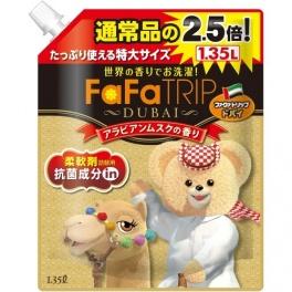 Кондиционер ополаскиватель для детского белья с ароматом восточных пряностей FaFa Series Trip Dubai  1,35 л