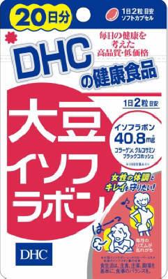 DHC Витамины для женщин соевые изофлавоны