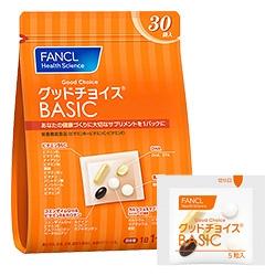 Мега комплекс витаминов и минералов для мужчин и женщин Fancl Basic на 30 дней срок сентябрь 2017 г