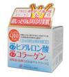 Глубокоувлажняющий крем (с наноколлагеном и наногиалуроновой кислотой)