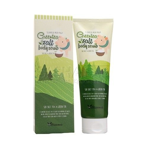 ЕЛЗ Скраб для тела с экстрактом зеленого чая Greentea salt Body scrub 300 гр