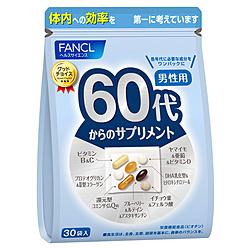 FANCL Мегакомплекс витаминов и минералов для мужчин с 60 лет 30 пакетиков