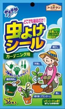 Наклейка защищающая от укусов насекомых для детей с 0 и взрослых №36