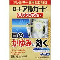 Японские капли для глаз от аллергии Rohto Algard Clear Block 13 мл