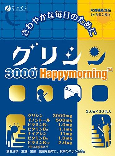 Fine Глицин Счастливое утро 3000 мг