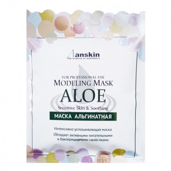 Маска альгинатная с экстр. алоэ успок. (саше) ANSKIN Original Aloe Modeling Mask/Refill 25 гр