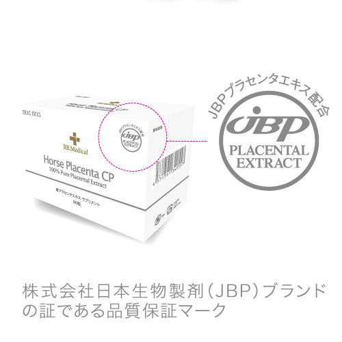 JBP Плацента лошади Horse Placenta CP  320 мг 60 капсул