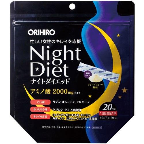 ORIHIRO NIGHT Diet Ночная диета № 20