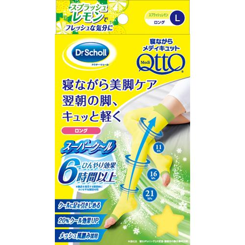 MediQtto Dr.Scholl Компрессионные чулки для сна c охлаждающим эффектом на 6 часов