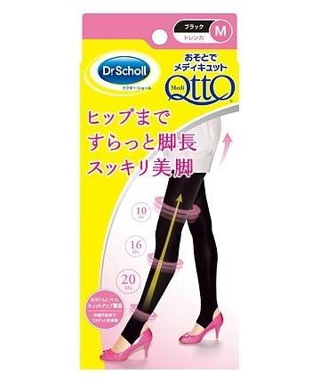 Компрессионные леггинсы для дневного времени MediQtto Dr.Scholl  цвет черный
