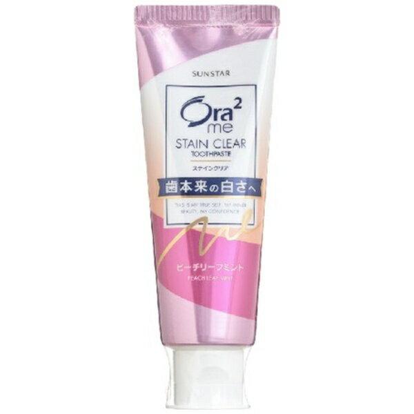 ORA2 Зубная паста для удаления зубного налета и придания белизны зубам сочный персик 130 гр