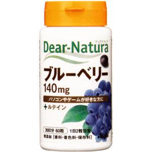 Asahi Dear Natura Черника и лютеин № 60