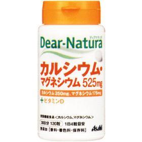 Бад Asahi Dear-Natura Кальций, магний и витамин Д3 № 120