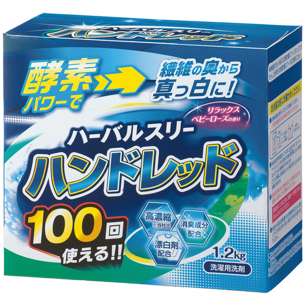 Стиральный порошок (суперконцентрат) Mitsuei Herbal Three 100 стирок с дезодорирующими компонентами, отбеливателем и ферментами 1,2 кг., 1/10