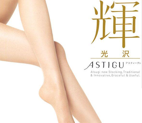 Колготки Atsugi Shine с эффектом переливающихся нитей черные M-L