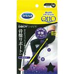 NEW! Компрессионные колготки для сна с поддерживающим эффектом для области таза, MediQtto Dr.Scholl цвет черный