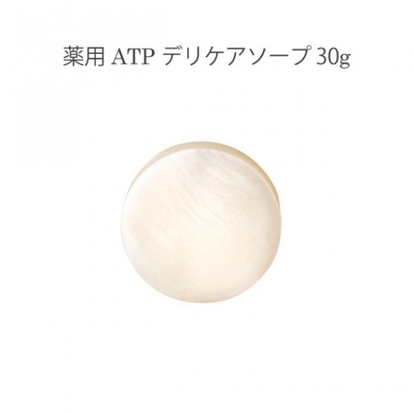 La Sincere ATP DELICARE SOAP Очищающее мыло 30 гр