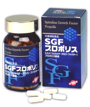 Комплекс иммуномодулирующий Double Power Propolis & SGF прополис и SGF № 100