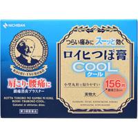 Магнитный пластырь Roihi Tsuboko Cool охлаждающий  от боли в мышцах и суставах с противовоспалительным и обезболивающим эффектом № 156