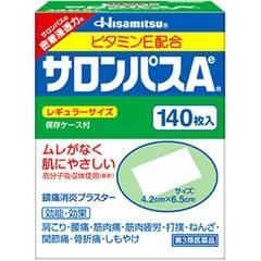 Hisamitsu Обезболивающий и противовоспалительный пластырь 140 шт
