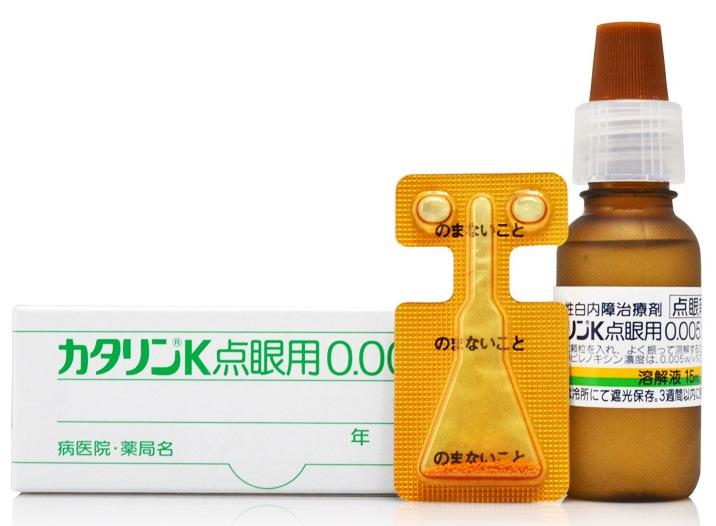 Каталин (Catalin-K 0,005%) японские капли от катаракты