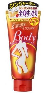 Массажный гель для тела(на основе масла имбиря) Esteny HOT MASSAGE GEL