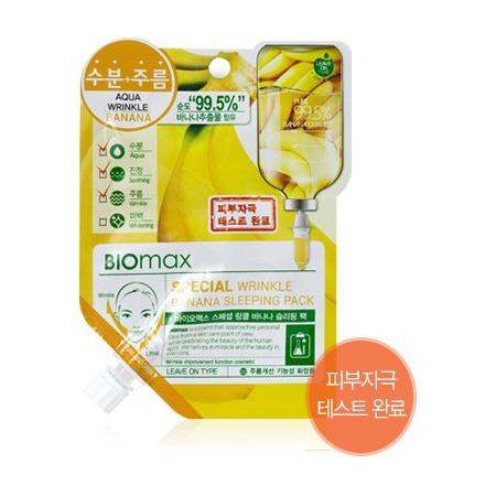 BIOmax Special Ночная маска от морщин с экстрактом банана