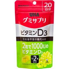 UHA Gummy Supple Жевательный Витамин D3 с коллагеном  со вкусом белого винограда № 40