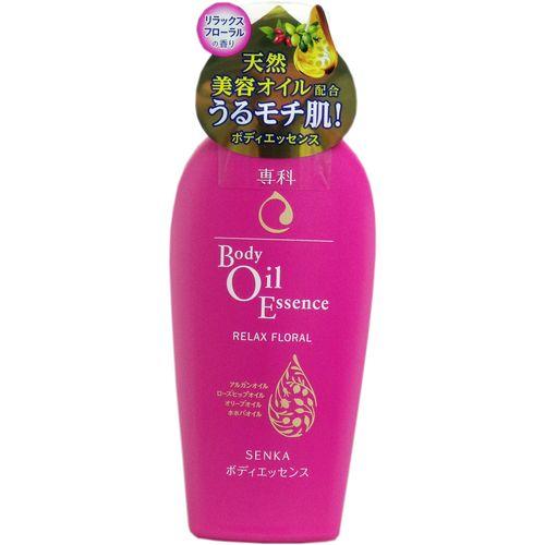 """""""SHISEIDO"""" """"SENKA"""" Увлажняющая эссенция для тела с маслами шиповника, оливы и жожоба, с цветочным ароматом"""
