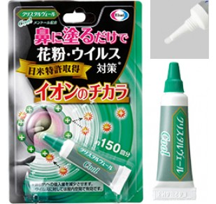 Крем-вуаль для защиты от аллергенов и вирусов ментол  3 гр