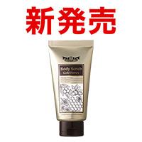 Dr. Ci: Labo Body Scrub Gold Honey Увлажняющий сахарный скраб с медом манука и коллоидами золота 180 гр