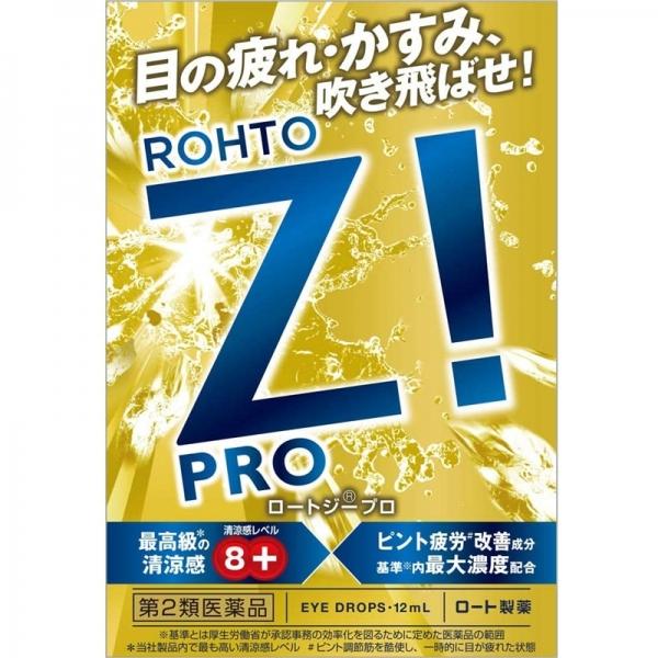 Сверхтонизирующие капли Rohto Z! PRO
