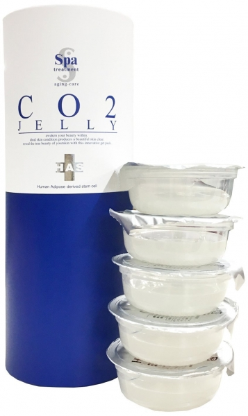 Карбокситерапия Spa Treatment HAS CO2 Jelly