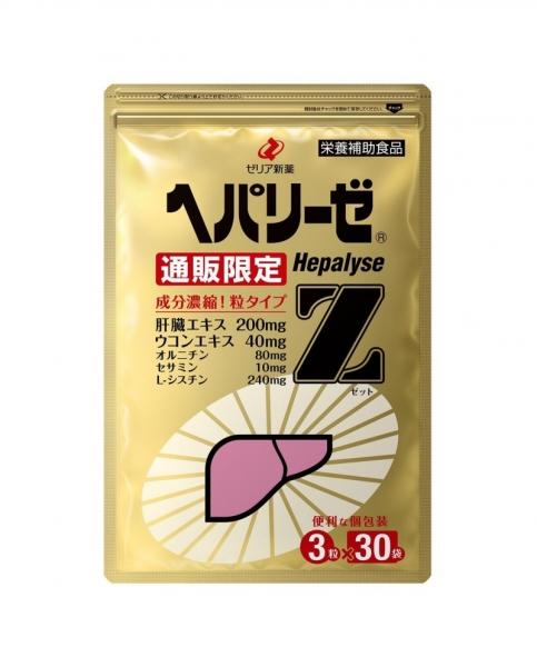 Препарат для восстановления печени Hepalyse Z № 90