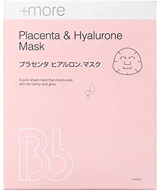 BB LABORATORIES Маска плацентарно-гиалуроновая (отек лица, разглаживание морщин, лифтинг эффект) Placenta & Hualurone Mask,