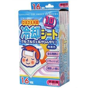 Охлаждающий пластырь для детей и взрослых 16 штук
