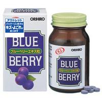 Витамины для глаз Blue Berry с черникой и звездной очанкой