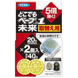 Сменные таблетки для портативного фумигаторов Vape для взрослых и детей от комаров и мошек 2 шт