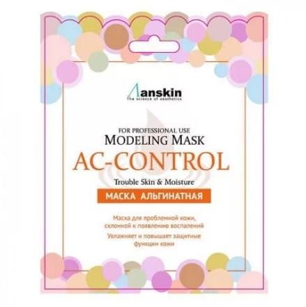 Маска альгинатная для пробл.кожи, акне (саше) ANSKIN Original Control Modeling Mask / Refill 25 гр