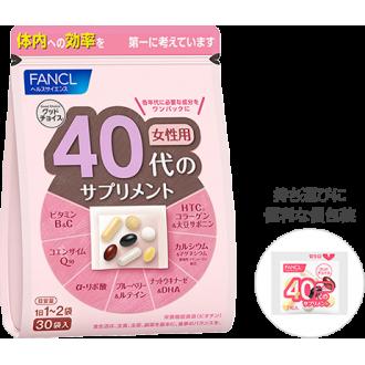FANCL Мегакомплекс витаминов и минералов для женщин старше с 40 лет 30 пакетиков
