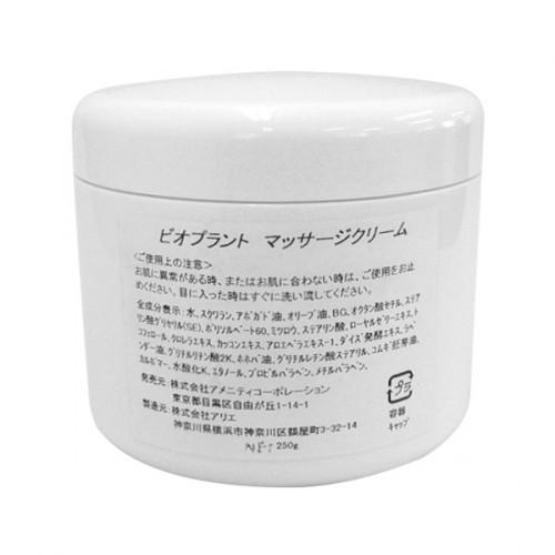 Bio plant massage cream массажный крем активный лифтинг 250гр