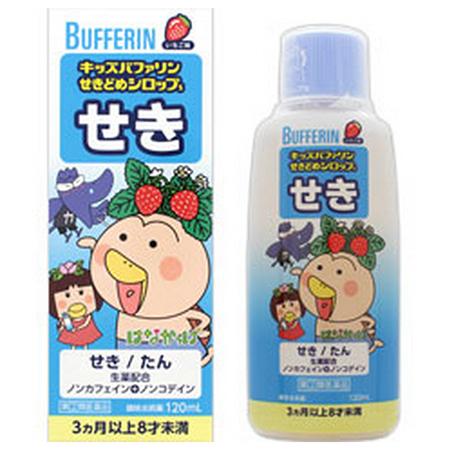 Bufferin Детский сироп от кашля с клубничным вкусом 120 мл