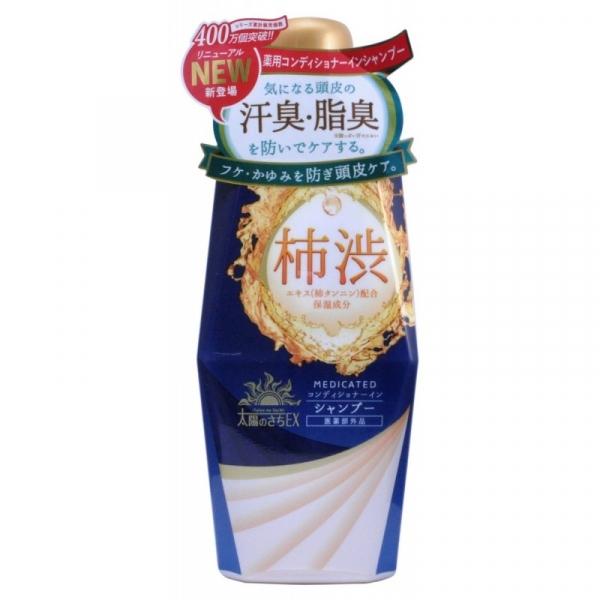 Шампунь-кондиционер для волос с экстрактом хурмы MAX TAIYOUNOSACHI EX SHAMPOO, 400 мл