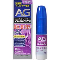 Daiichi Sankyo Комбинированный увлажняющий спрей для носа с экстрактом корня лакричника 15 мл