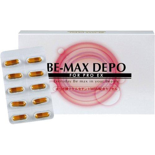 Бад Be-max Depo для детоксикации организма 90 капсул