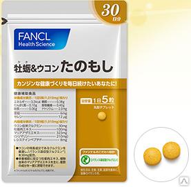 Fancl Таномощи для поддержки печени с расторопшей № 150