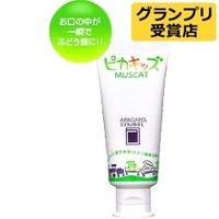 APAGARD MUSKAT Детская зубная паста 50г
